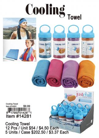 14281-Cooling-Towel